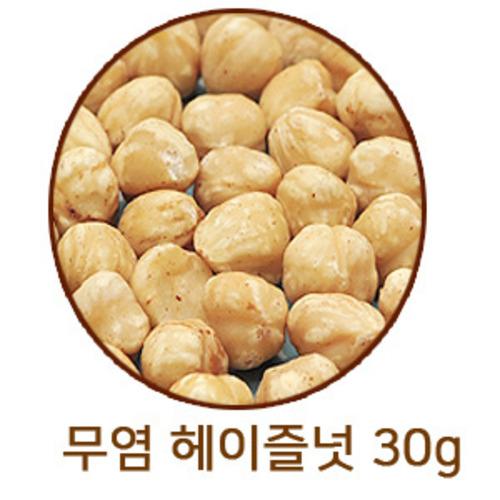 무염 헤이즐넛(개암)