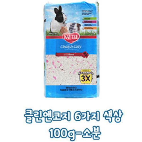 클린앤코지 6가지 색상 100g 소분 베딩