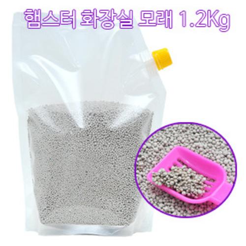 햄스터 화장실 모래 1.2Kg(무향)