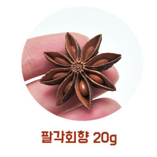 팔각회향 20g